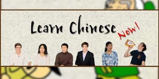 Chinese Language Learning